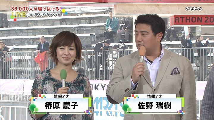 keiko20110227_01.jpg