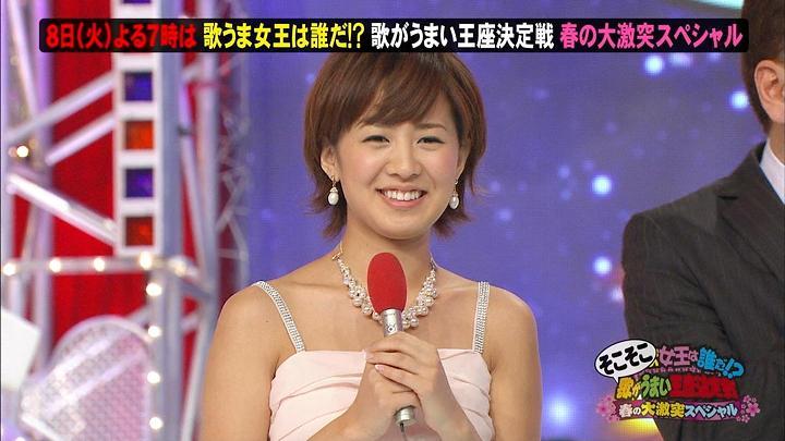 keiko20110304_01.jpg