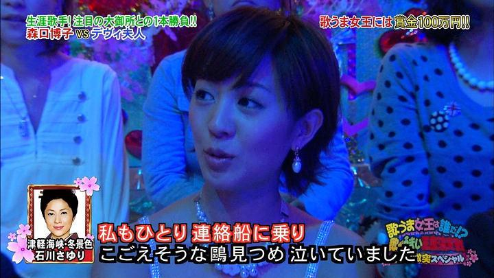 keiko20110308_12.jpg