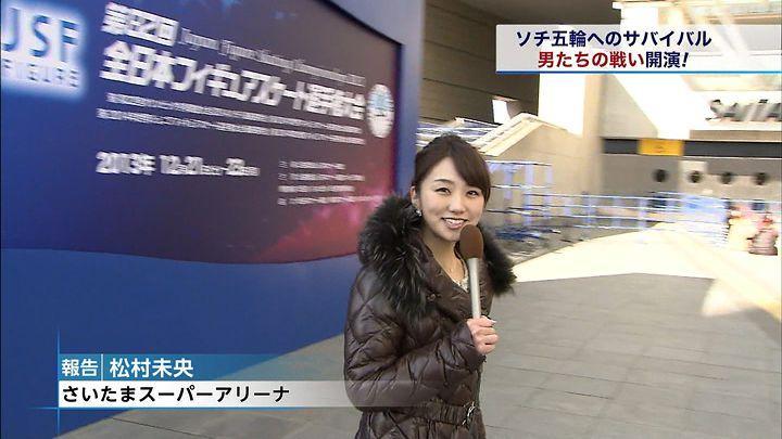 matsumura20131221_13.jpg