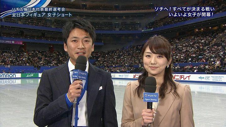 matsumura20131222_01.jpg