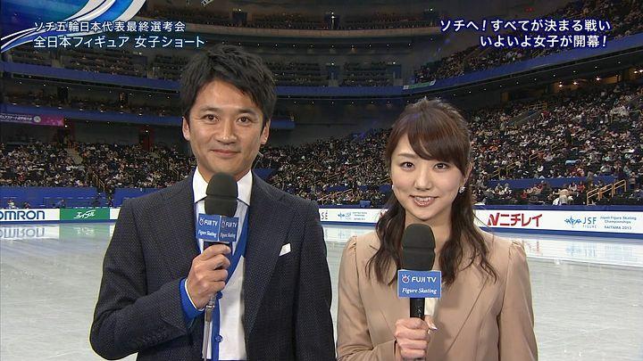 matsumura20131222_02.jpg