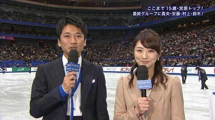 matsumura20131222_04.jpg