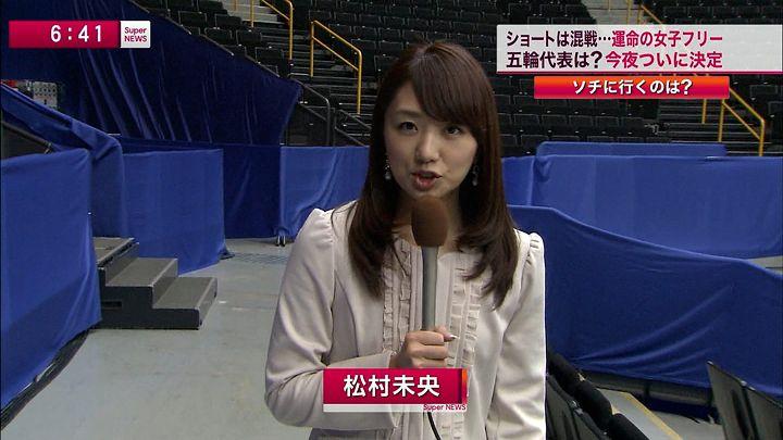matsumura20131223_11.jpg