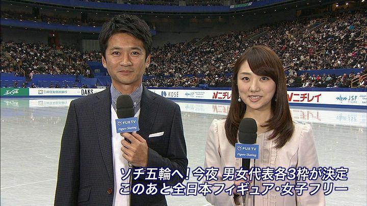 matsumura20131223_12.jpg