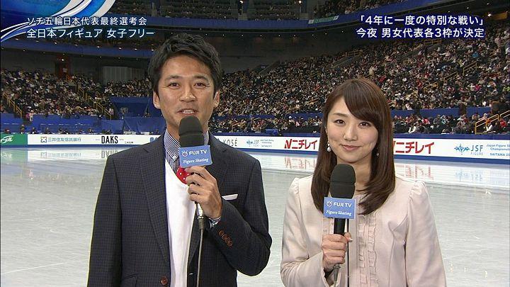 matsumura20131223_13.jpg