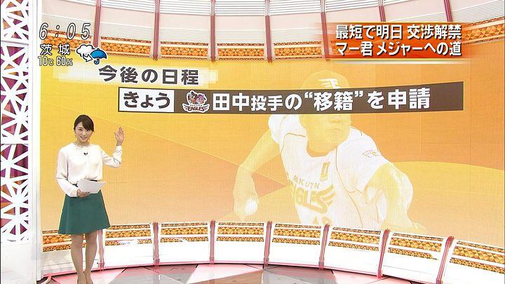 matsumura20131225_05.jpg