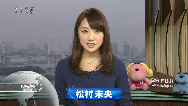 matsumura20131227_01.jpg