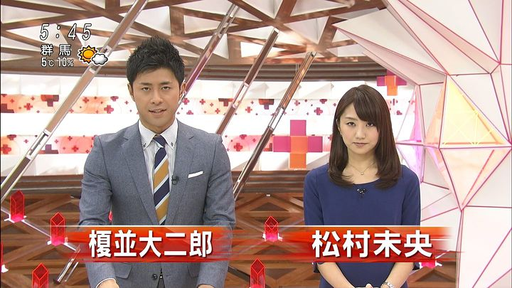 matsumura20131227_11.jpg