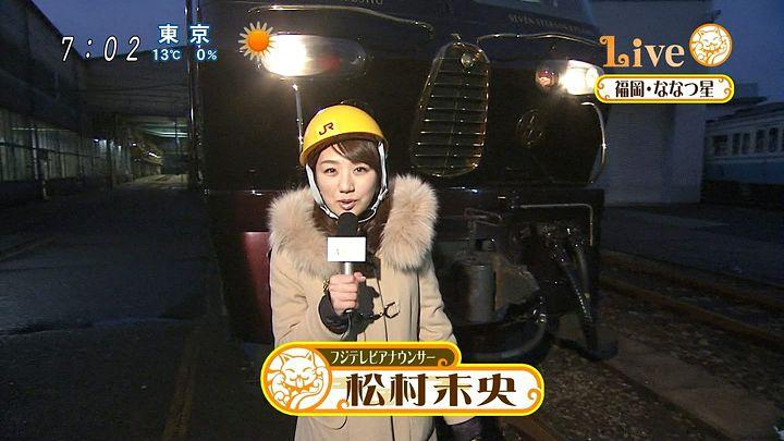 matsumura20131231_02.jpg
