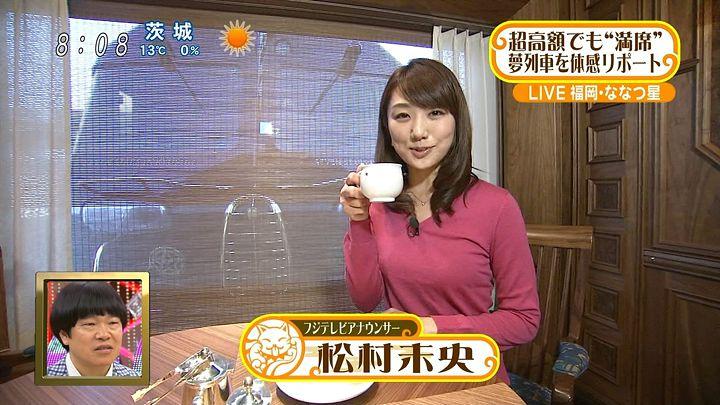 matsumura20131231_03.jpg