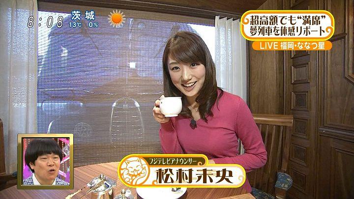 matsumura20131231_04.jpg