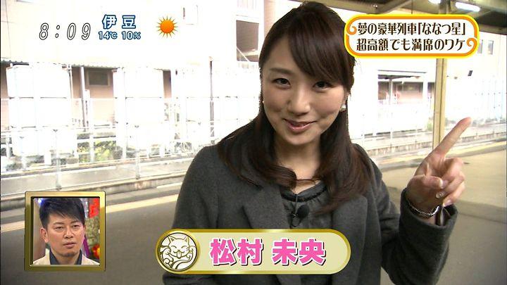 matsumura20131231_06.jpg