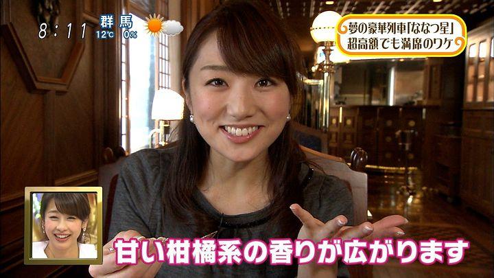 matsumura20131231_14.jpg