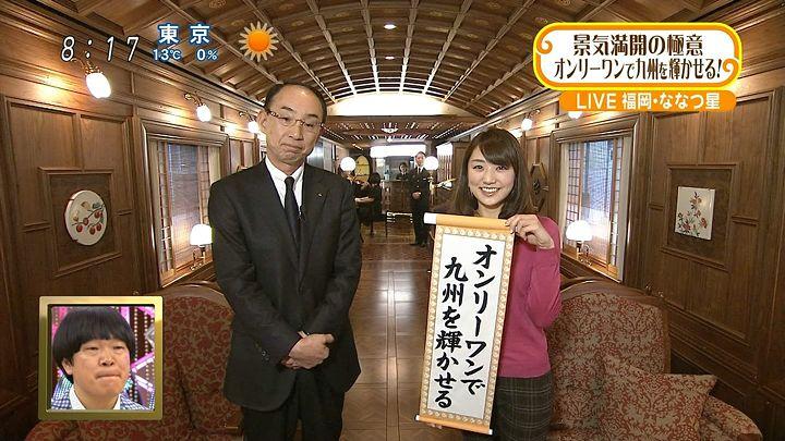 matsumura20131231_17.jpg