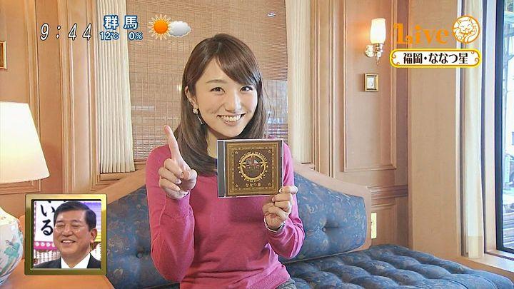 matsumura20131231_18.jpg