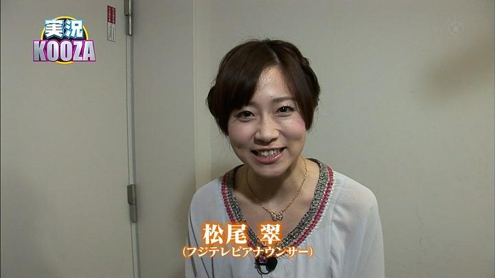 midori20110209_01.jpg