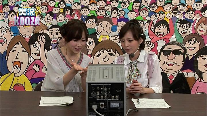 midori20110209_05.jpg