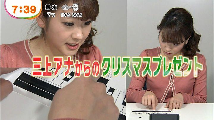 mikami20131218_19.jpg
