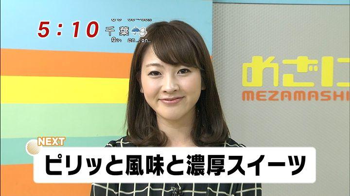 mikami20131219_06.jpg