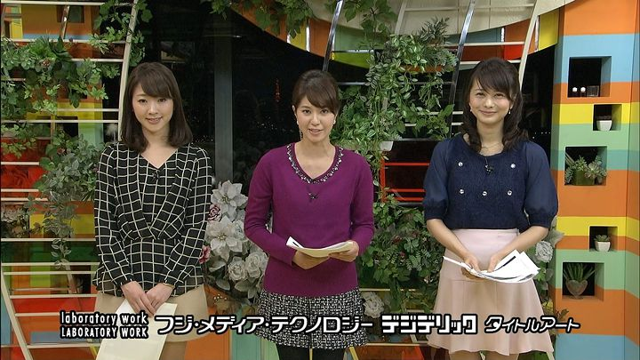 mikami20131219_14.jpg