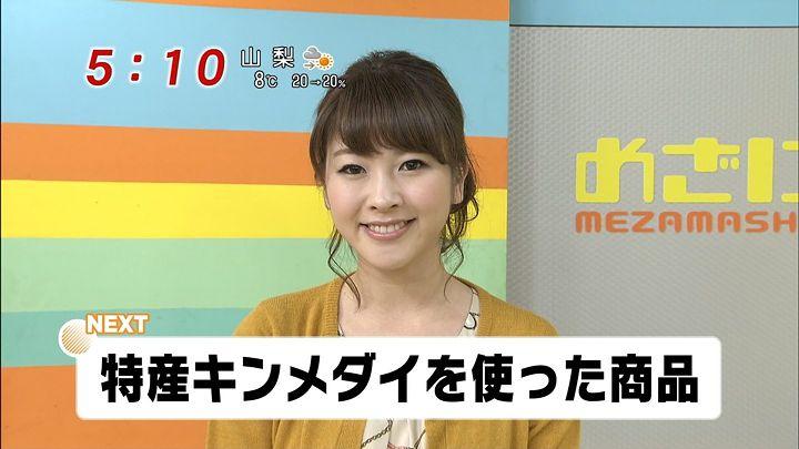 mikami20131227_07.jpg