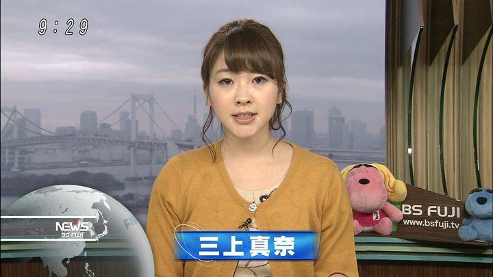 mikami20131227_20.jpg