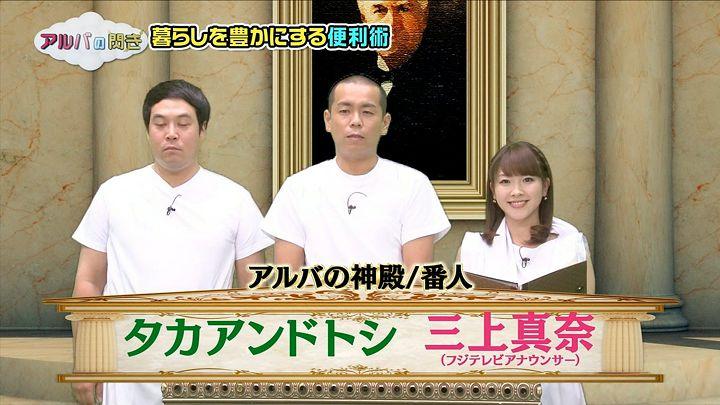 mikami20131228_01.jpg