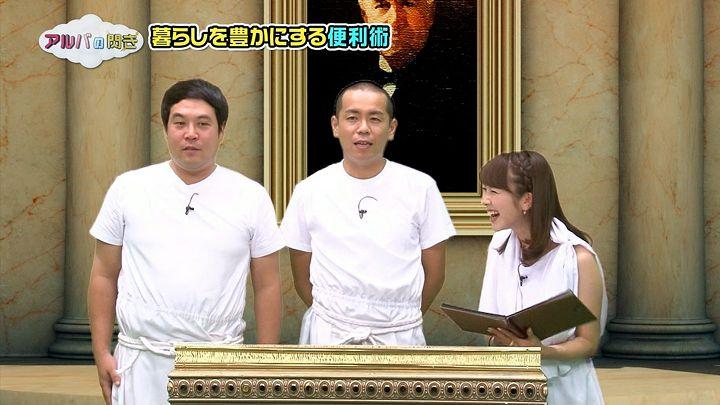 mikami20131228_02.jpg