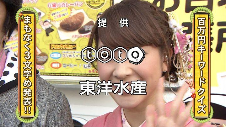 mikami20140101_06.jpg