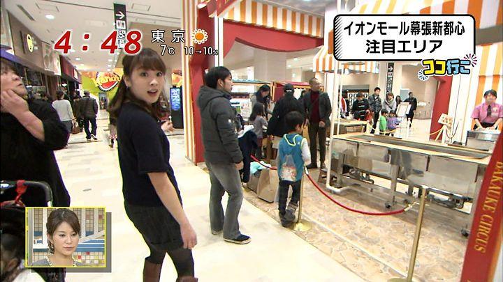 mikami20140110_09.jpg