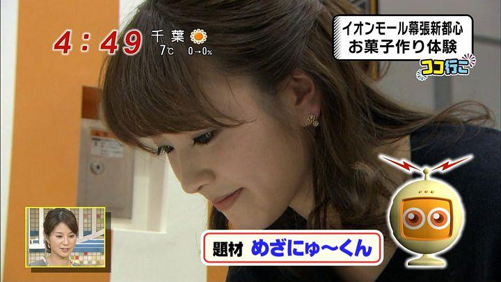 mikami20140110_12.jpg