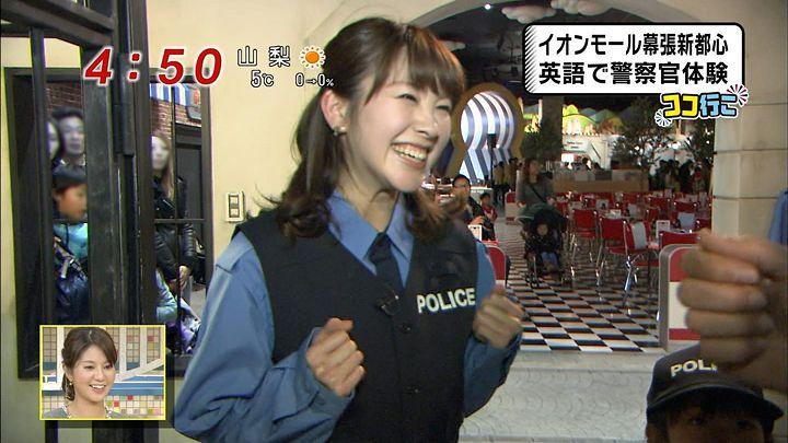 mikami20140110_18.jpg
