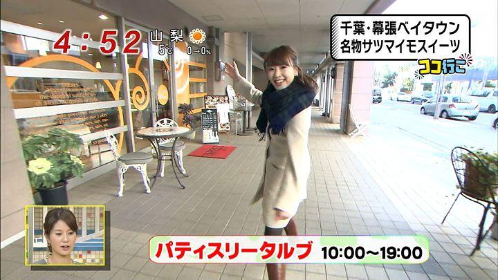 mikami20140110_24.jpg