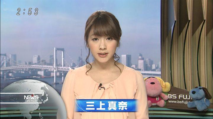 mikami20140112_05.jpg