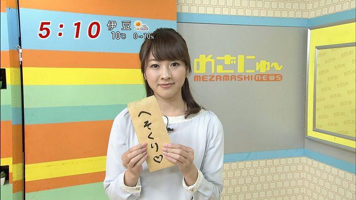 mikami20140116_06.jpg