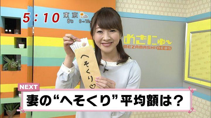 mikami20140116_09.jpg