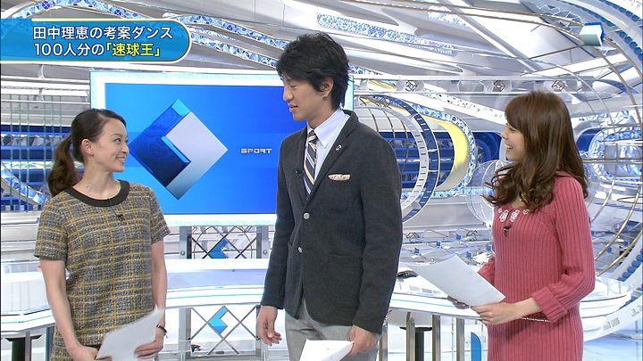 miyazawa20131213_02.jpg