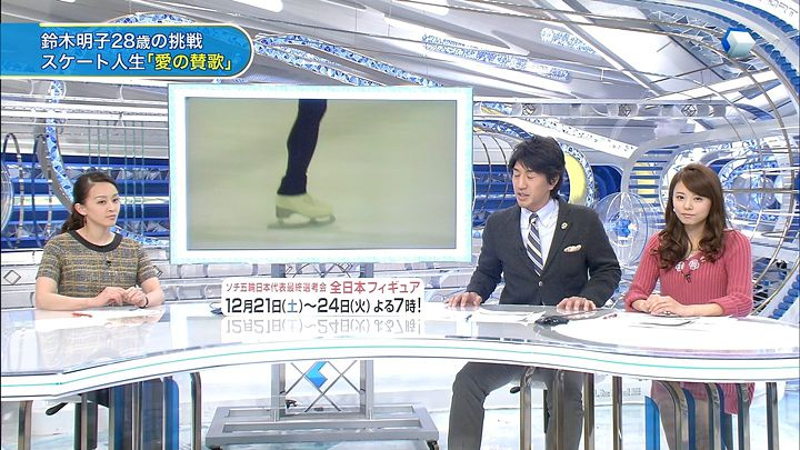 miyazawa20131213_05.jpg
