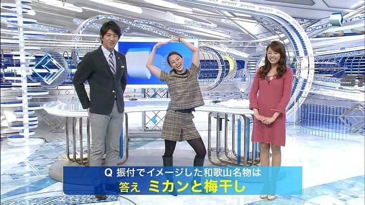 miyazawa20131213_12.jpg