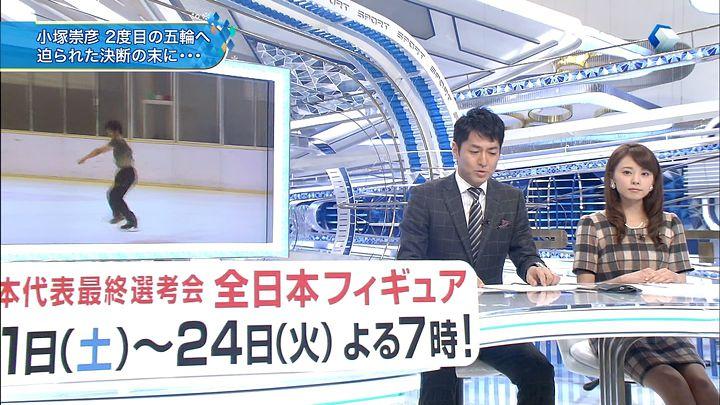 miyazawa20131218_04.jpg