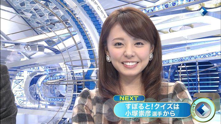 miyazawa20131218_12.jpg