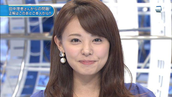 miyazawa20131219_14.jpg