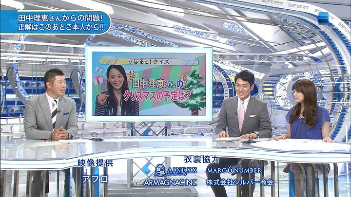 miyazawa20131219_15.jpg