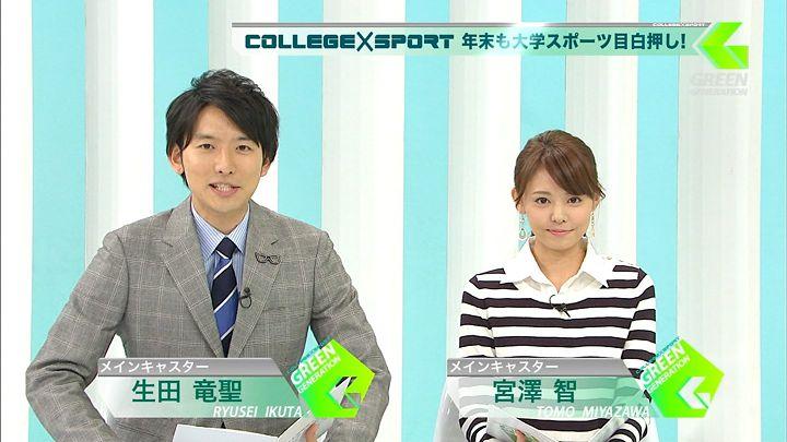 miyazawa20131221_01.jpg
