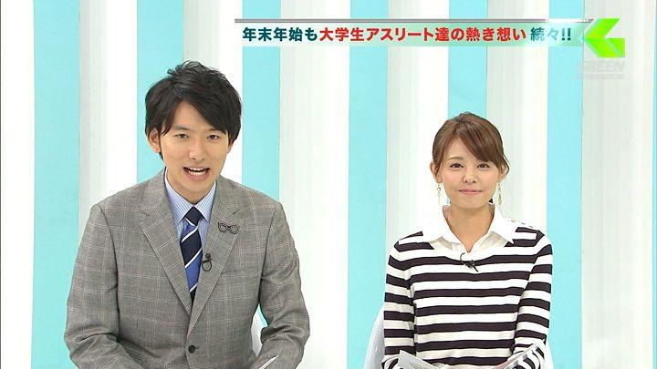 miyazawa20131221_06.jpg