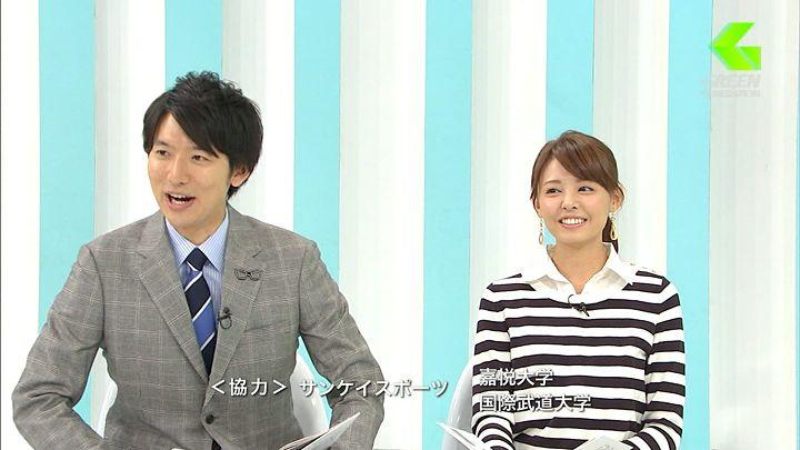 miyazawa20131221_07.jpg