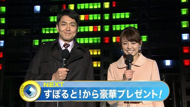 miyazawa20131224_01.jpg