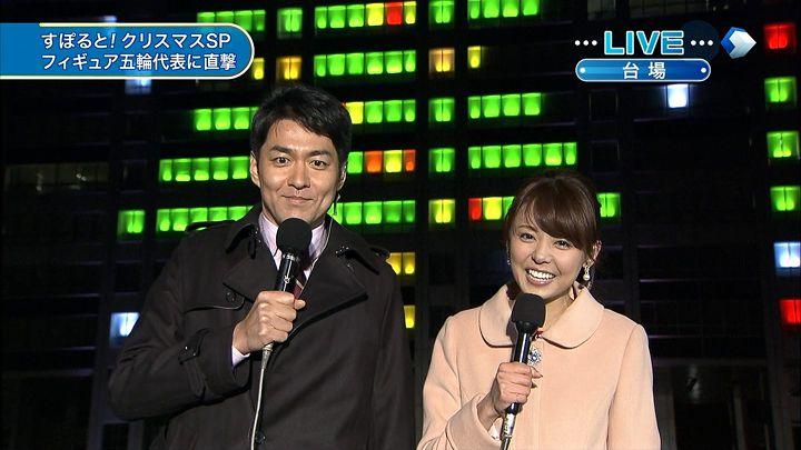 miyazawa20131224_02.jpg