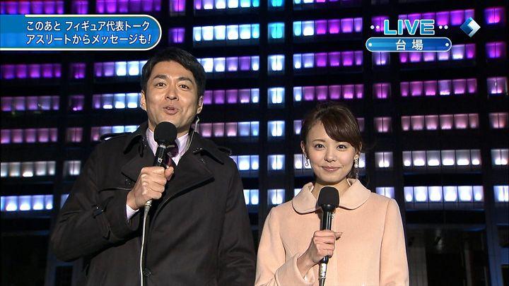 miyazawa20131224_03.jpg
